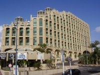 Hilton Queen of Sheba - Hotel Eilat